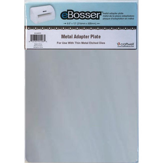 ebosser machine for sale